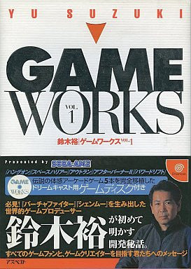 Image for Yu Suzuki Game Works Vol.1