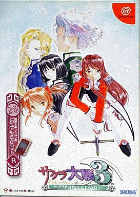 Image 1 for Sakura Wars 3 [Limited Edition B]
