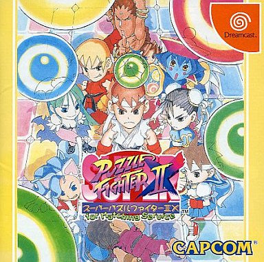 Image for Super Puzzle Fighter II X (for Matching Service)
