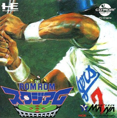 Image for Rom Rom Stadium