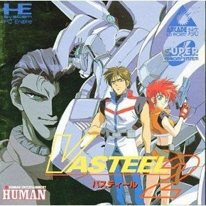 Image for Vasteel 2