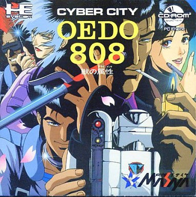 Image 1 for Cyber City Oedo 808