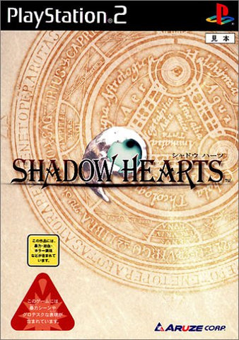 Image for Shadow Hearts