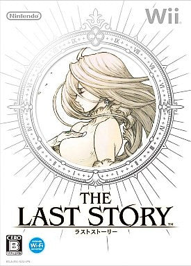 Image for The Last Story