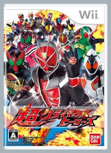 Image 1 for Kamen Rider Chou Climax Heroes