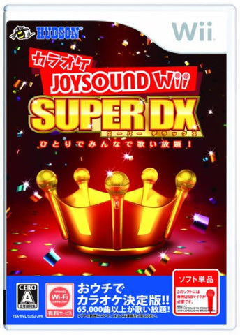 Image for Karaoke Joysound Wii Super DX: Hitori de Minna de Utai Houdai!