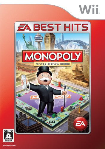 Image 1 for Monopoly Here & Now: The World Edition (EA Best Hits)