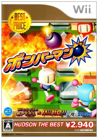 Image for Bomberman (Hudson the Best)