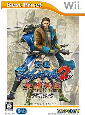 Image for Sengoku Basara 2 Heroes (Double Pack) (Best Price!)