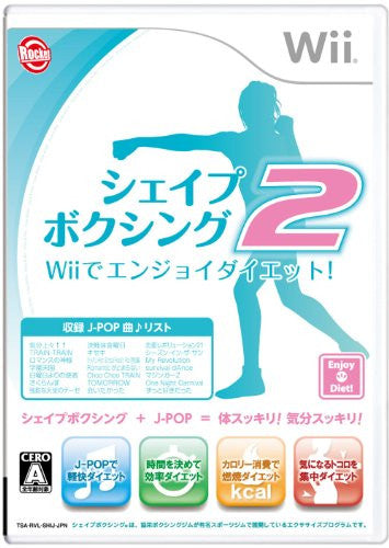 Image 1 for Shape Boxing 2: Wii de Enjoy Diet!