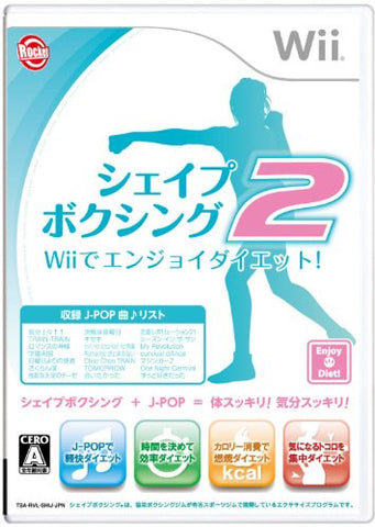Image for Shape Boxing 2: Wii de Enjoy Diet!