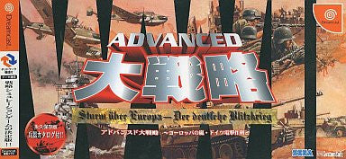 Advanced Daisenryaku: Storm over Europe - German Blitzkrieg