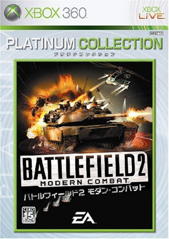 Image for Battlefield 2: Modern Combat (Platinum Collection)