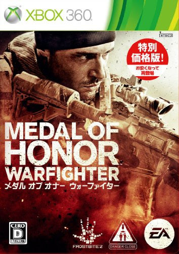 Medal of Honor: Warfighter [EA Best Hits]