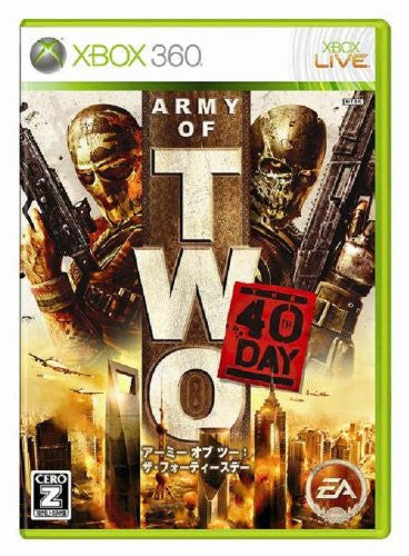 Image 1 for Army of Two: The 40th Day