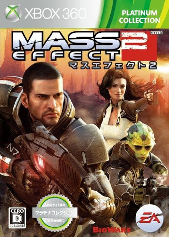 Image for Mass Effect 2 [Platinum Collection]