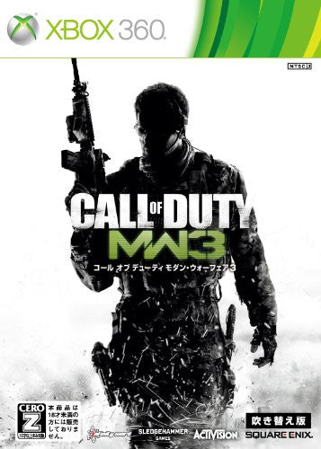 Image 1 for Call of Duty: Modern Warfare 3 (Dubbed Version) [Best Version]