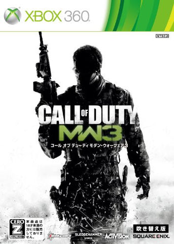 Image for Call of Duty: Modern Warfare 3 (Dubbed Version) [Best Version]