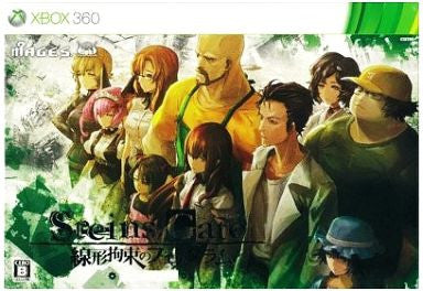 Image 1 for Steins;Gate: Senkei Kousoku no Phonogram [Limited Edition]