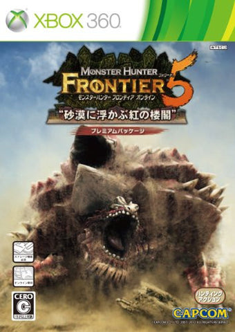 Monster Hunter Frontier Online Forward.5 Premium Package