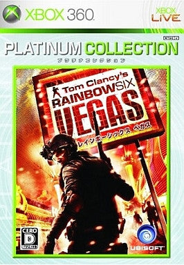 Image for Tom Clancy's Rainbow Six: Vegas (Platinum Collection)