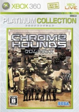 Image 1 for Chrome Hounds (Platinum Collection)