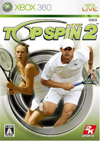 Image for Top Spin 2