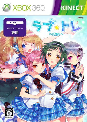Love Tore: Mint Version [Regular Edition]