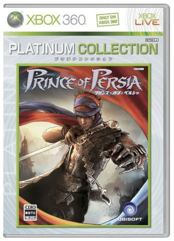 Image for Prince of Persia (Platinum Collection)