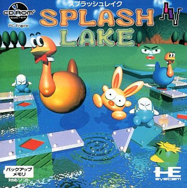 Splash Lake