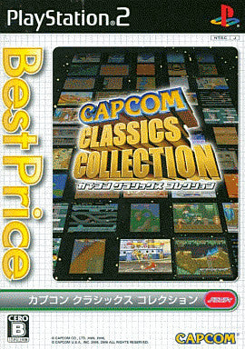 Image 1 for Capcom Classics Collection (Best Price)