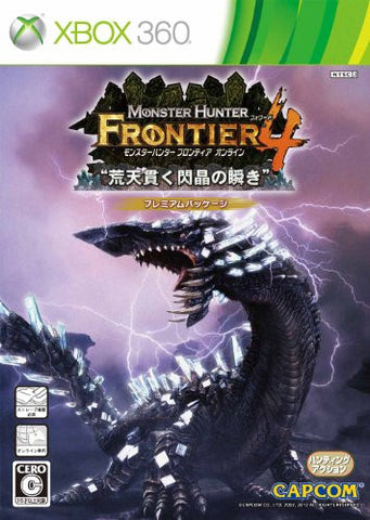 Monster Hunter Frontier Online Forward.4 Premium Package