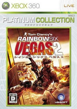 Image for Tom Clancy's Rainbow Six: Vegas 2 (Platinum Collection)