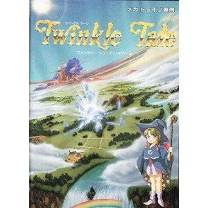 Image for Twinkle Tale
