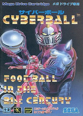 Image 1 for Cyberball