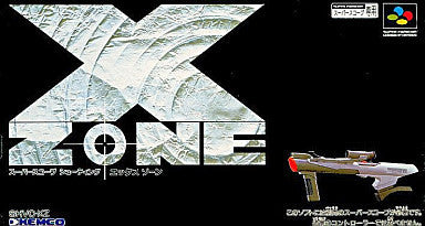 Image for X Zone