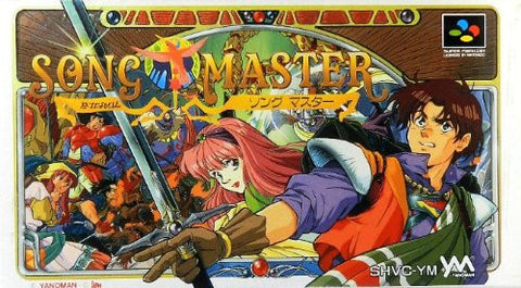 Image for Song Master