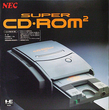 Image for Super CD-Rom