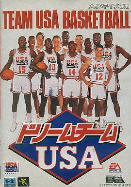 Image 1 for Team USA Basketball Dream Team USA