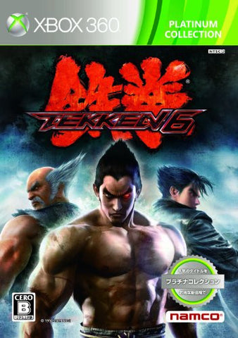 Image for Tekken 6 (Platinum Collection)