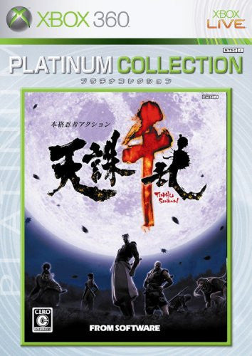 Tenchu Senran (Platinum Collection)