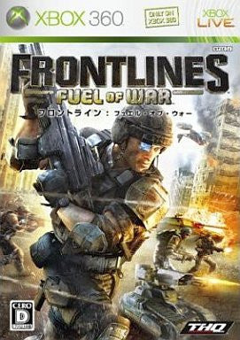 Image for Frontlines: Fuel of War