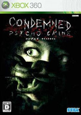 Image for Condemned: Psycho Crime