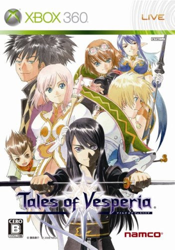 Image 1 for Tales of Vesperia