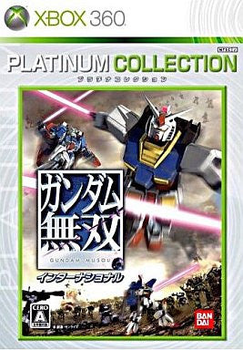 Gundam Musou International (Platinum Collection)
