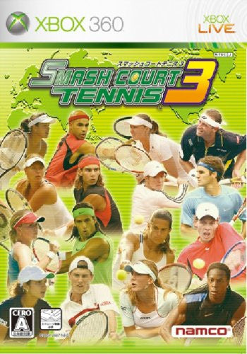 Image 1 for Smash Court Tennis 3
