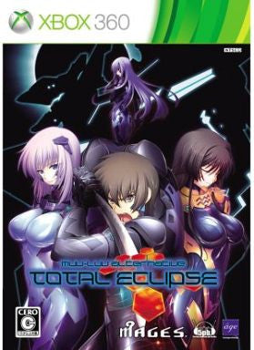 Image for Muv-Luv Alternative: Total Eclipse