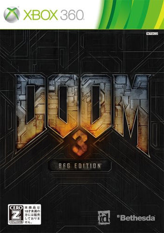 Image for Doom 3: BFG Edition