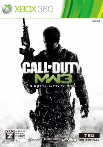Image for Call of Duty: Modern Warfare 3 (Subtitled Version) [Best Version]