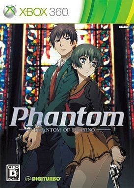 Phantom of Inferno [Regular Edition]
